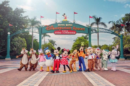 Disneyland Hongkong - GSV Travel